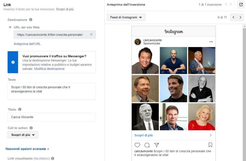 inserzioni sponsorizzate instagram