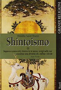 banthe satori shintoismo