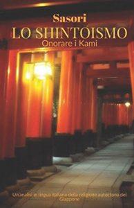 spiritualità orientale shintoismo