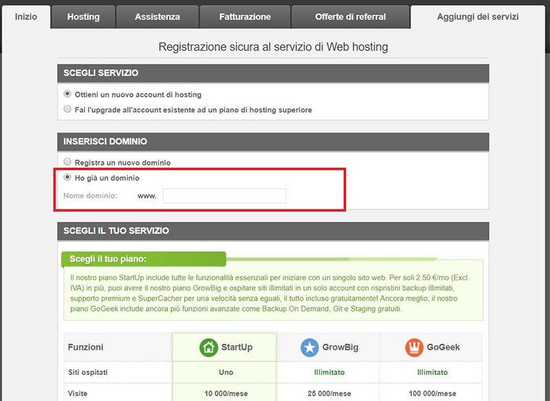 trasferimento dominio siteground