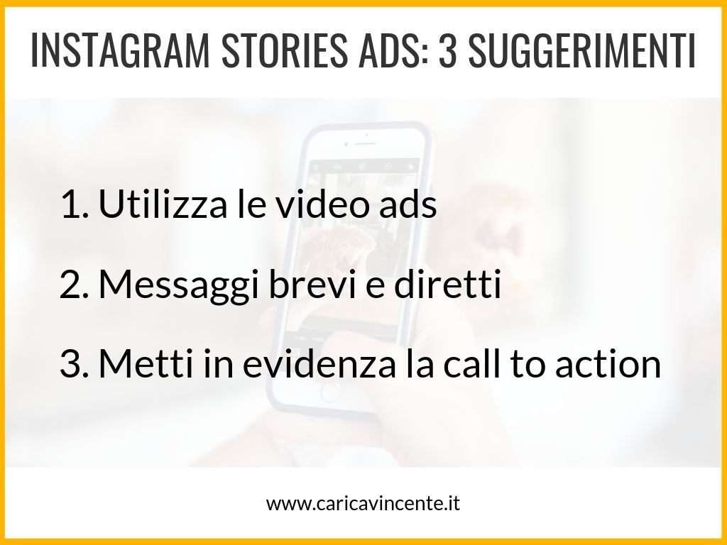 pubblicità instagram stories